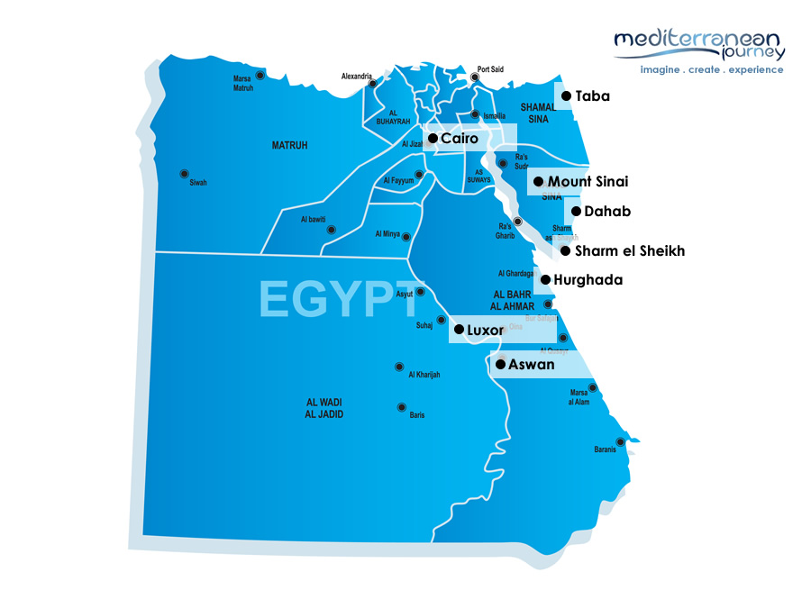 Греция египет